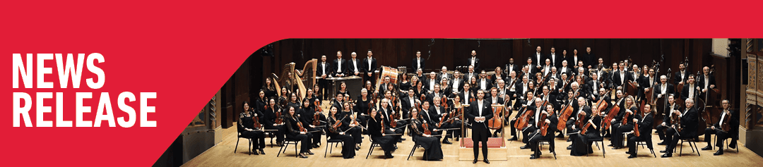 DSO Digital Concerts schedule change this week.