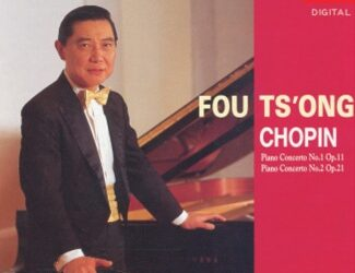 Sad news: Fou Ts'ong has died at the age of 86.